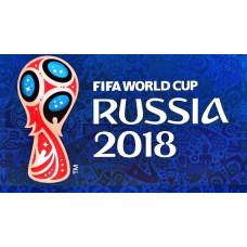 Оборот оружия, на время проведения чемпионата мира по футболу, будет запрещен!