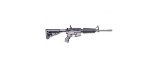 Нар.оружие Gilboa Carbine .223Rem