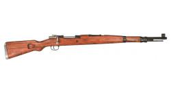 Оружие  охолощенное 98К-СХ к.57ТК