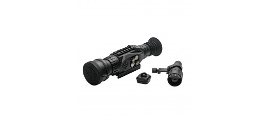 Прицел ночной Sightmark Wraith HD 4-32x50