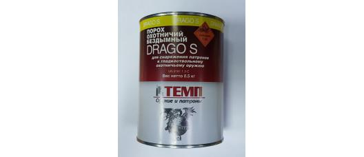 Порох Drago S бездым 300г