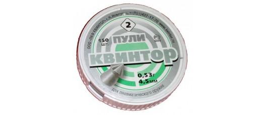 """Пули """"Квинтор"""" (150 шт) острая"""