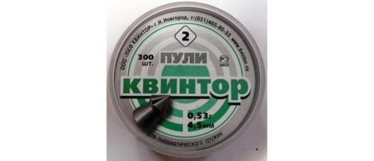 """Пули """"Квинтор"""" (300 шт) острая"""