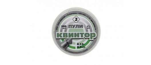 "Пули ""Квинтор"" (300 шт) острая/насеч"