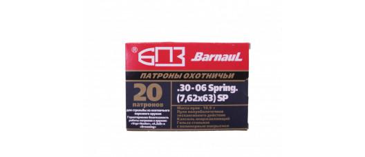Нар. патроны БПЗ 7,62х63 п/о 10,9 полимер