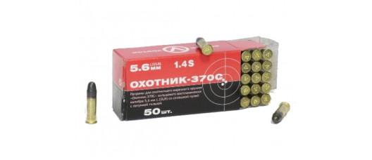 Нар.патроны МК 5.6мм Охотник 370С