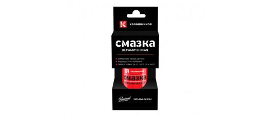 Смазка керамичсекая Калашников 140мл