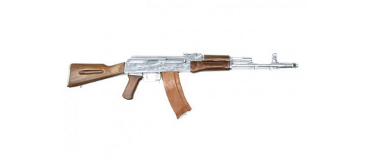 ММГ АК-74 исп01, 415, плс, пр/стац