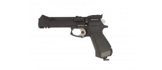 МР-651КС к.4,5мм
