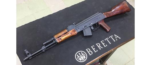 Комиссионное Нар.Оружие ВПО-133 к.7.62х39