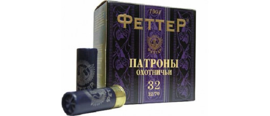 Глад.патроны Феттер 12/70 №9/32г б/к