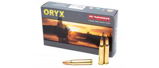 Нар.патроны Norma .222Rem Oryx 55gr 3,6g