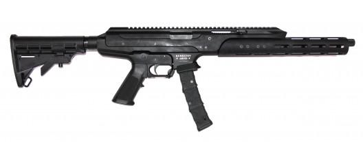 Kurbatov Arms мод. R-701, кал. 9x19 + цевье (диаметр 45мм)