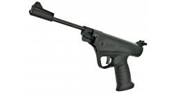 Пистолет пневм. МР-53М к.4,5мм