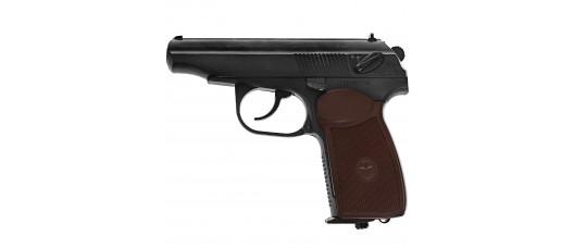 Пистолет пневм. МР-654К-20 к.4,5мм обнов.рукоятка