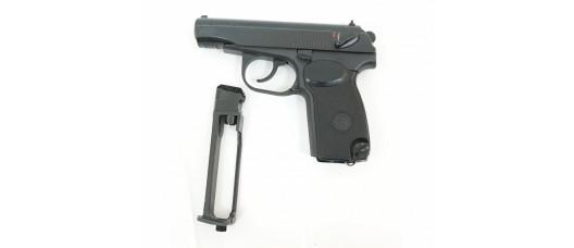 Пистолет пневм. МР-654К-32-1 к.4,5мм
