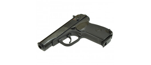 Пистолет пневм. МР-658К к.4,5мм
