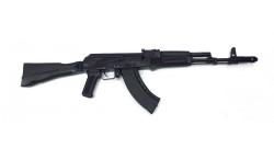 Оружие охолощенное ОС-АК103 7,62х39