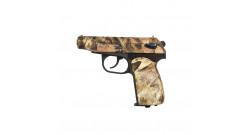 Пистолет пневм. МР-654К-23 к.4,5мм камуфляж