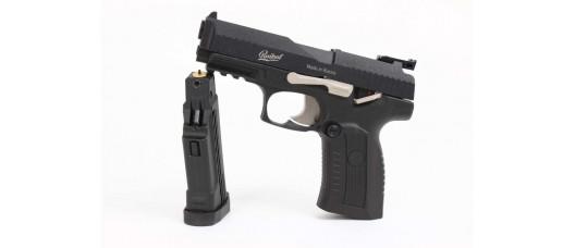 Пистолет пневм. МР-655К к.4,5мм