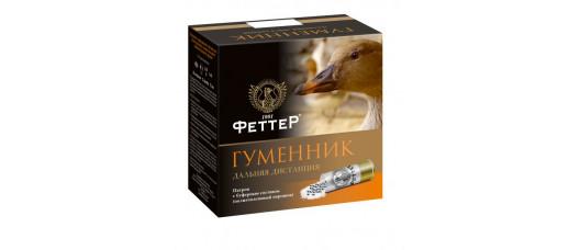 Патроны Феттер Гуменник 12/70 №0/36г б/к