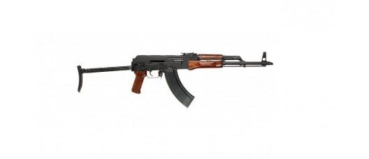 Оружие охолощенное АКМС-СХ к.7,62х39