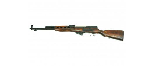 Оружие охолощенное СКС-СХ 7,62х39