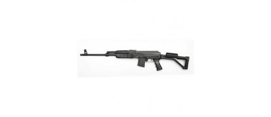 Нар.оружие Бумсланг-308 к.7,62х51