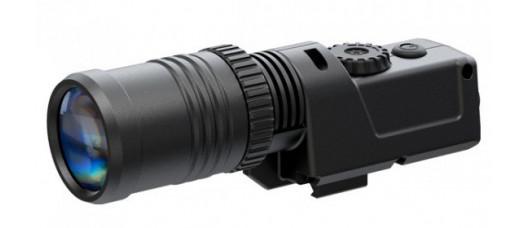 ИК фонарь Pulsar Digex X850