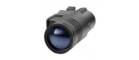 ИК фонарь Pulsar Ultra X940A