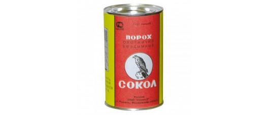 """Порох """"Сокол"""" 250 гр"""