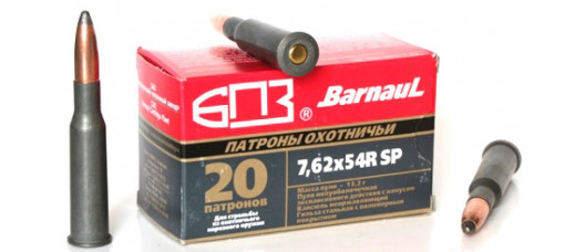 Патроны БПЗ 7,62х54 п/о 13,2 полимер