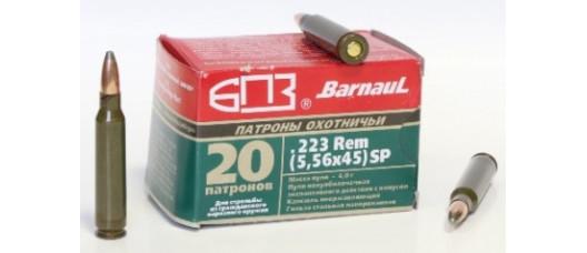 Патроны БПЗ 5,56х45 п/об 4,0 лак