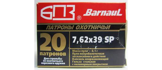 Патроны БПЗ 7,62х39 п/о 8,1 полимер