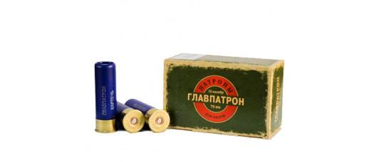 ГП 12/70 картечь 8,5
