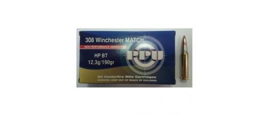 Патроны PPU .308Win HP BT 12,3g