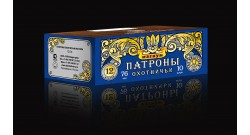 Патроны СКМ 12/76 картечь 5,6 Гусь-М