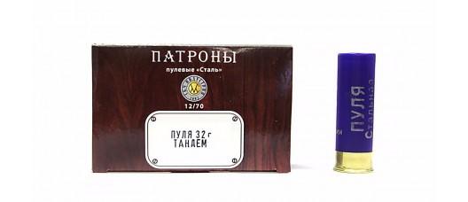Патроны СКМ 12/70 пуля Тандем ст. 32 гр