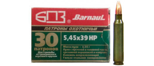 БПЗ 5,45х39 экс 3,56 лак
