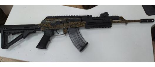 Нарезной карабин Вепрь КМ ВПО-136