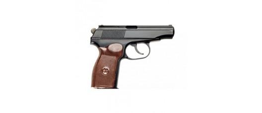 Пистолет охолощенный ПМ-СХ кал.10ТК