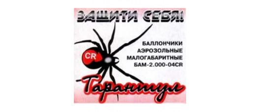 БАМ 2.000-04CR Тарантул