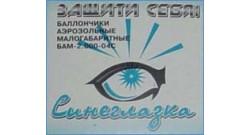 """БАМ 2.000-04С """"Синеглазка"""" (перец с красителем) 50 мм"""