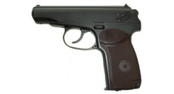 Пистолет пневм. BORNER ПМ49, кал. 4,5 мм