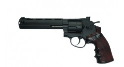 Пистолет пневм. BORNER Sport 704, кал. 4,5 мм