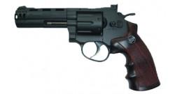 Пистолет пневм. BORNER Sport 705, кал. 4,5 мм