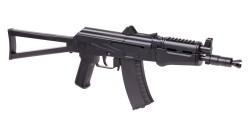 Винтовка пневм. Crosman Comrade AK, кал. 4,5 мм