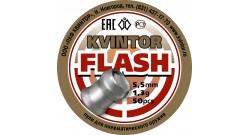"Пуля пневм. ""Kvintor Flash"" (50 шт.) 1,3гр 5.5мм"