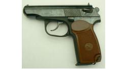 Пистолет МР-80-13Т к.45Rubber без доп/маг