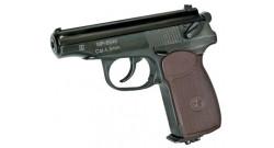 Пневматический пистолет МР-654К-20
